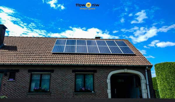le meilleur panneau solaire du monde