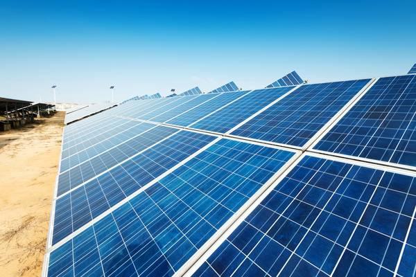 panneau solaire wp